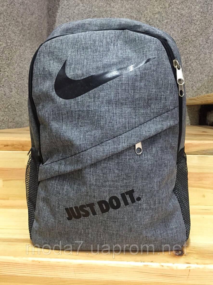 Спортивный рюкзак Nike серый реплика