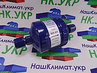 """Фильтр осушитель SEK-053 (3/8"""" гайка)"""