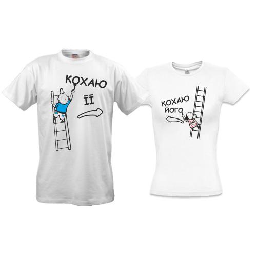 Прикольные надписи на футболках для парней