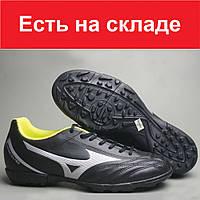 a35449543f1e66 Сороконожки Mizuno в Украине. Сравнить цены, купить потребительские ...