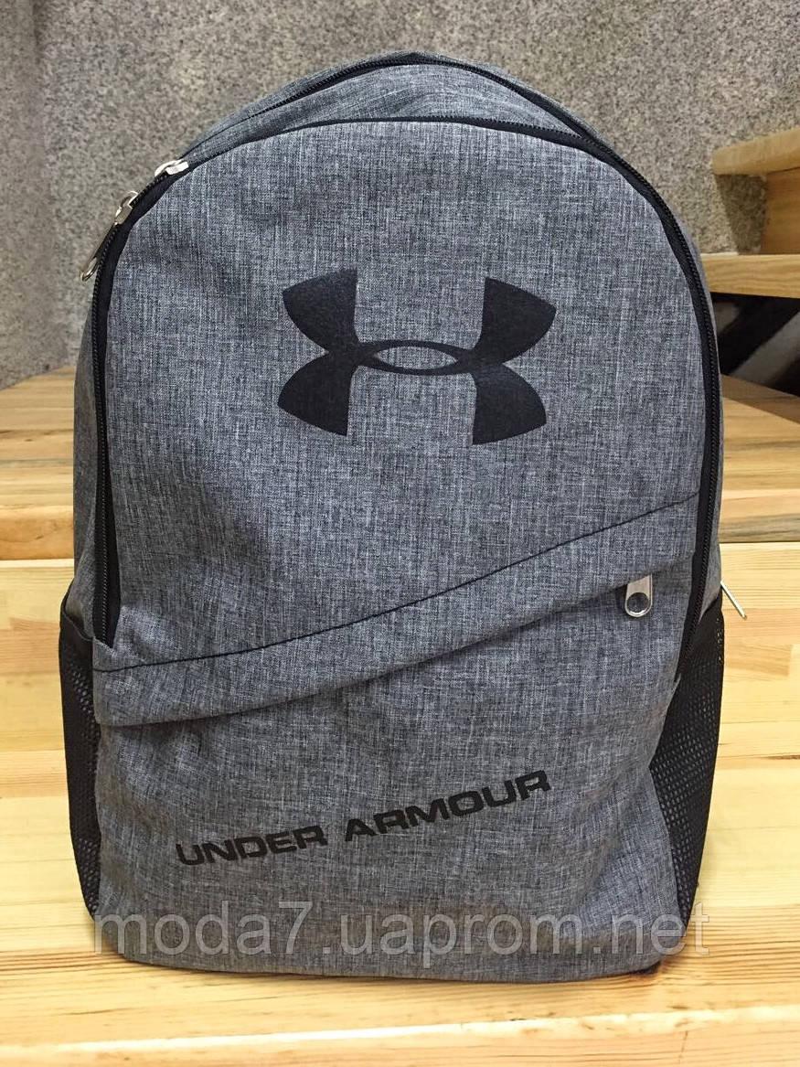 Спортивный рюкзак Under Armor серый реплика