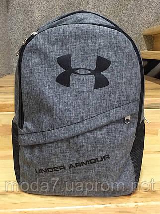 Спортивный рюкзак Under Armor серый реплика, фото 2