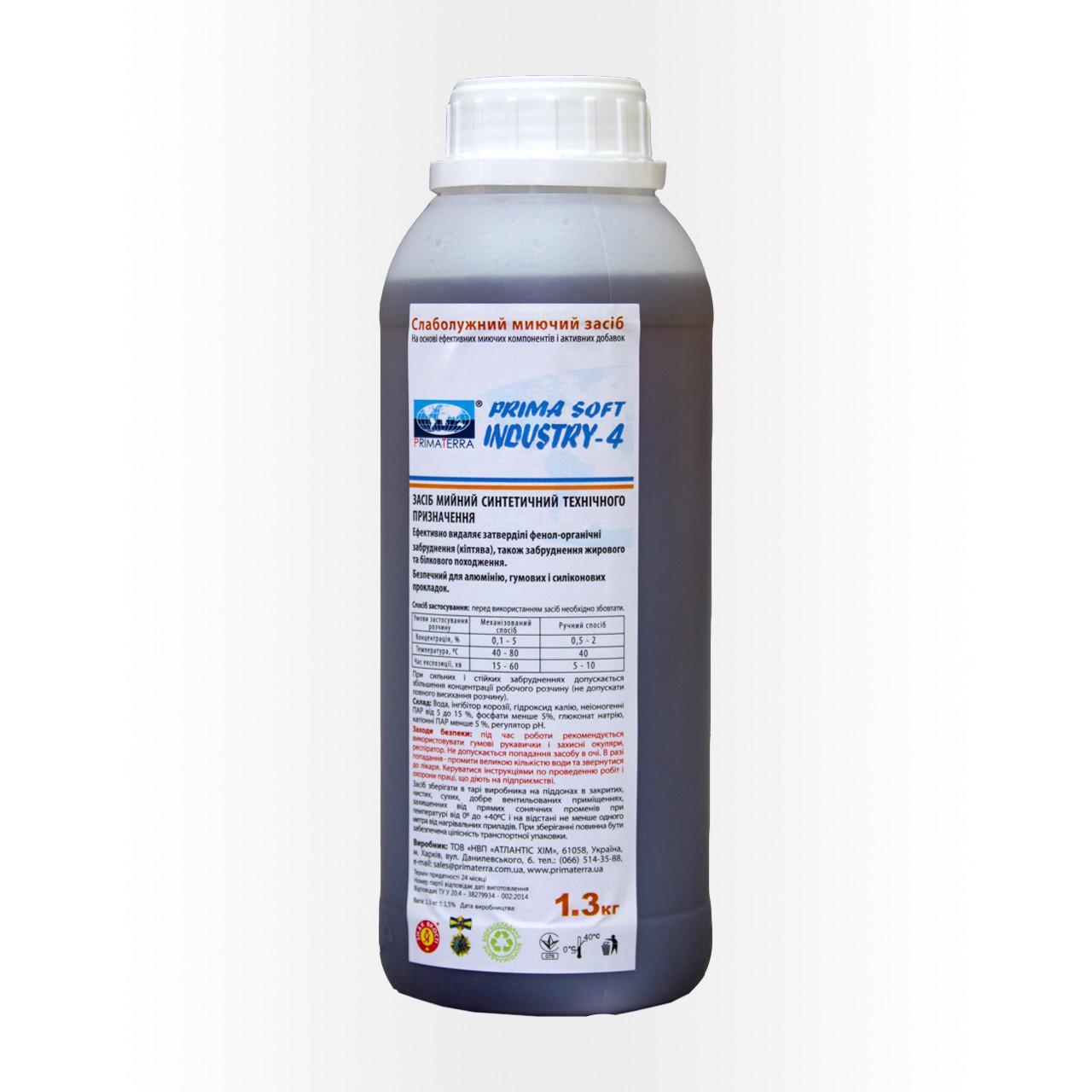 Слаболужний пінний миючий засіб для алюмінію, концентрат Industry-4 (1,3 кг)