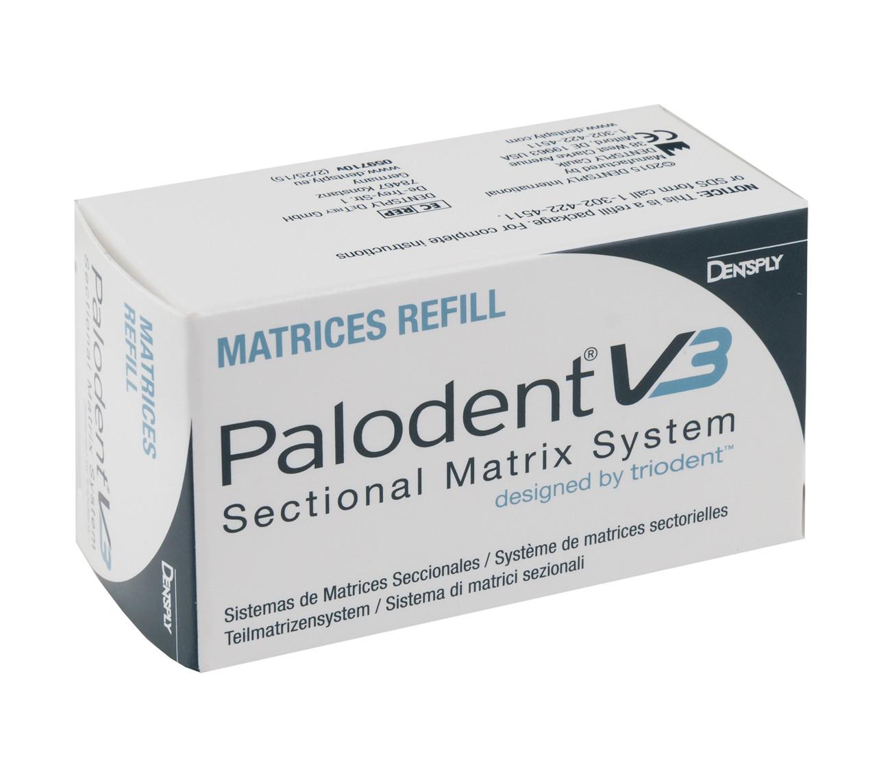 Матрицы ПалодентV3 (Palodent® V3,Dentsply Sirona, 5,5 мм.), 50шт./уп.