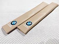 Накладка на ремінь безпеки BMW BEIGE