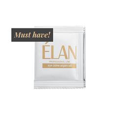 Аргановое масло ELAN Professional line