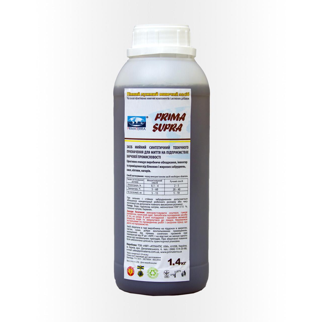 Щелочное пенное моющее средство, концентрат SUPRA, (1,4 кг)