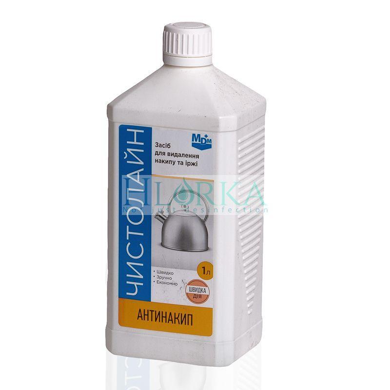 Чистолайн Антинакипь 1 л - антимикробный эффект