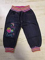 Джинсовые брюки для девочек оптом, Sincere, 98-128 рр., арт. Q-122