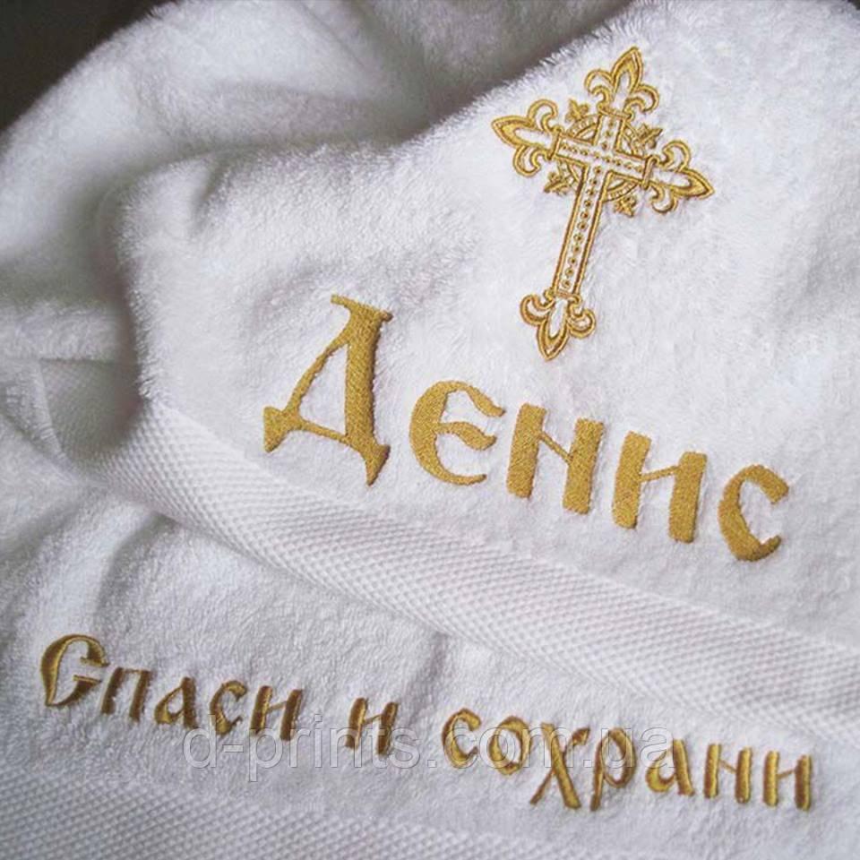 Вышивка на крещение
