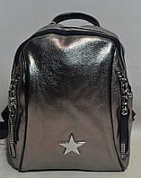"""Рюкзак из кожзаменителя, женский """"STAR"""" 4032, фото 1"""