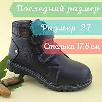 Скидки на Деми ботинки на девочек в Украине. Сравнить цены 34be3e0416614