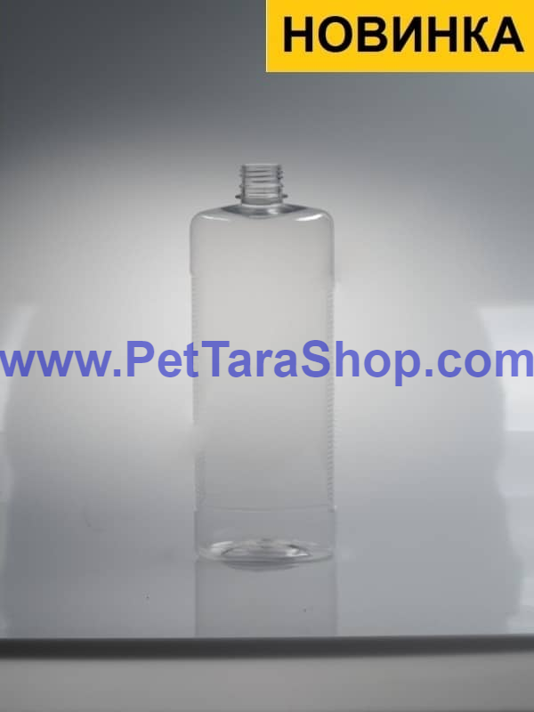 Прозрачная Пластиковая Бутылка ПЭТ 1л с крышкой