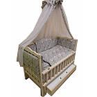 """Акция! Комплект """"Малыш с комодом карапуз ваниль"""" : Комод, кроватка маятник, матрас кокос, постельный набор, фото 7"""