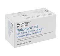 Матрицы ПалодентV3 (Palodent V3,Dentsply Sirona, 4,5 мм.), 50шт./уп.