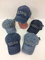 Дитячі джинсові кепки Diesel для хлопчиків, р. 50 Китай (Capri Corn), фото 1
