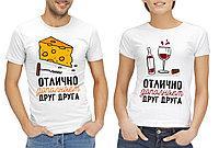 Парные футболки для подруг