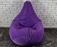 Бескаркасное Кресло мешок груша пуфик  XL (120х75)