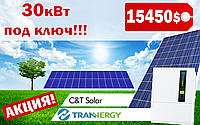 ".Мережева сонячна електростанція 30 кВт, 380 В, під ""зелений тариф"". Сетевая солнечная электростанция, фото 1"