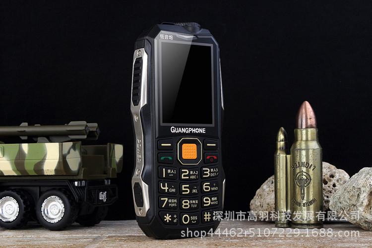 Защищенный Мобильный телефон HOOT  Guangphone с сабвуферомнет русского английский язык