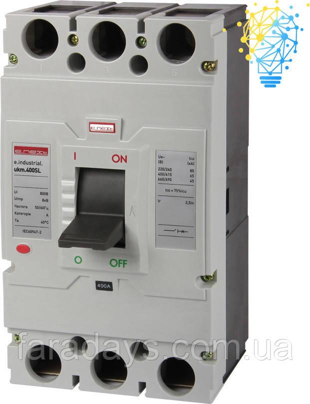 Шафовий автоматичний вимикач 3р, 400А (e.industrial.ukm.400SL.400)
