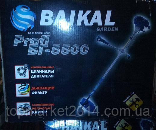 Бензокоса Байкал БГ - 5500 (Профі) 2 ножа + Волосінь