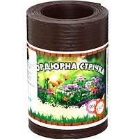 Бордюрная садовая лента, бордюр для грядки 15*900 см, Альта-Профиль Украина, коричневая