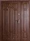 """Входные двери """"Портала""""  Комфорт 1200*2040 мм ПВХ/ПВХ, фото 3"""