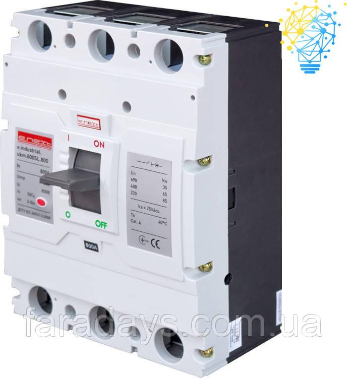 Шафовий автоматичний вимикач 3р, 800А (e.industrial.ukm.800SL.800)