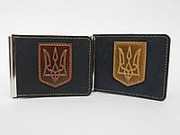 Кожаный зажим для денег с карманом для кредитных карт Тризуб (синий)