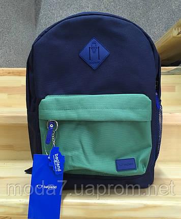 Спортивный рюкзак Bagland синий, фото 2
