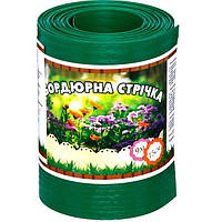 Бордюрная садовая лента, 15*900 см, Альта-Профиль Украина, зеленая
