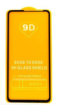 Защитное стекло 5D Xiaomi Mi Mix 3 Black