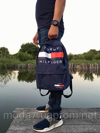 Спортивный рюкзак синий, фото 2