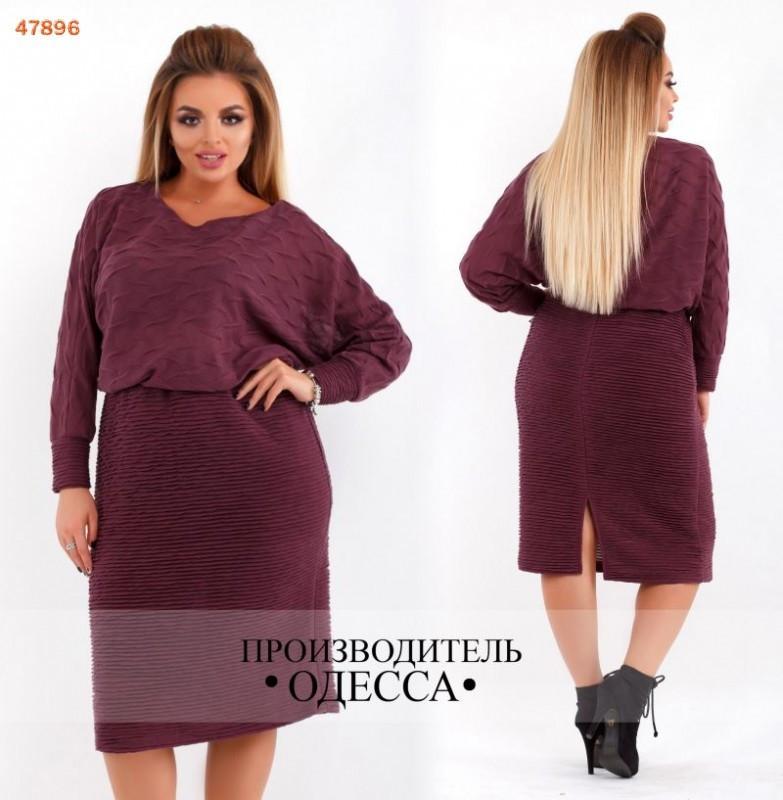 "Милое женское платье ""Вискоза + Полиэстер""  48, 50, 54 размер батал"