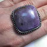 Чароит кольцо квадратное с чароитом 17-17,3 размер. Кольцо чароит Индия, фото 2