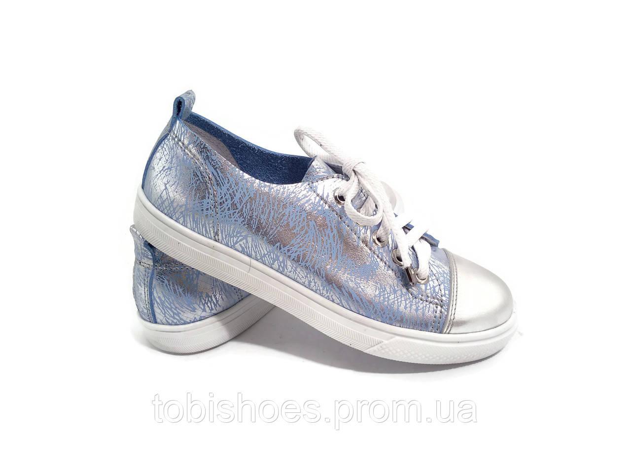 b6e52eae Голубые кожаные кеды Tobi (32-37) - Интернет-магазин детской обуви