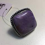 Чароит кольцо квадратное с чароитом 17-17,3 размер. Кольцо чароит Индия, фото 4