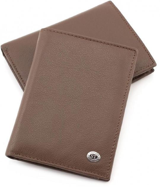 Класичний чоловічий портмоне з натуральної шкіри коричневого кольору Sergio Torretti (ST Leather) ST2 Coffee