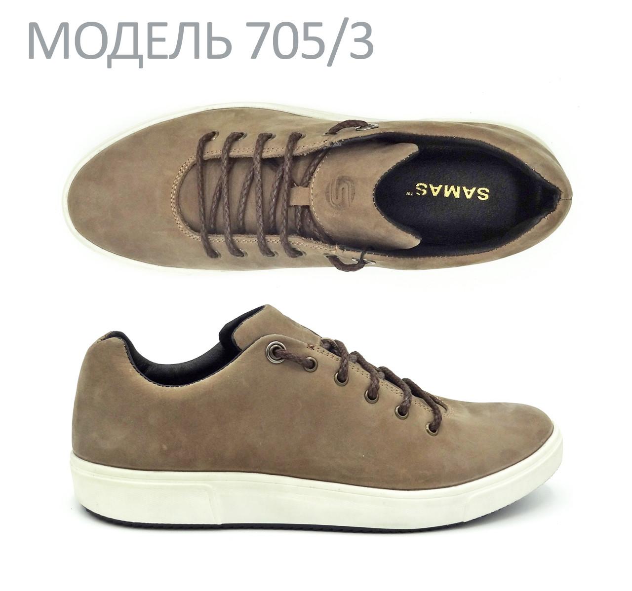 5c7467367 Стильные мужские кроссовки из натуральной кожи песочного цвета ...