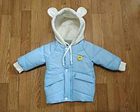 Куртка - бомбер демисезонная детская для мальчика