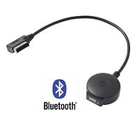 AUX Bluetooth  кабель Passat B6 CC  Skoda Octavia Fabia  AUDI AMI A4 A6 Q5 Q7