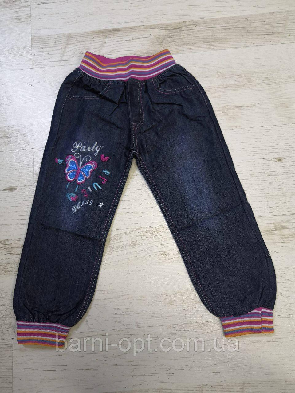 Джинсовые брюки на девочку оптом, Sincere , 98-128 рр.