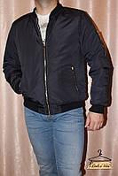 Мужская стильная демисезонная куртка ветровка, фото 1