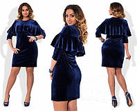 c275dc14bb44 Шикарное женское платье электрик из