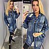 Куртка джинсовая длинная 02756 Аф