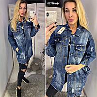 Куртка джинсовая длинная 02756 Аф, фото 1