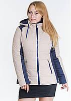 Куртка жіноча №15 (бежевий/синій)