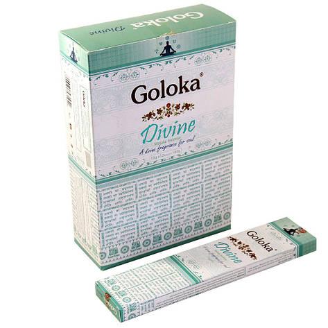 Благовоние Goloka Divine Голока Дивайн с Божественным ароматом, фото 2