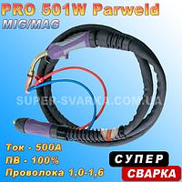 Рукав для полуавтомата Pro 501W (3 метра) Parweld